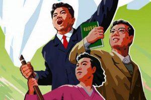 ユーチューブが北朝鮮の動画チャンネル「わが民族同士」を削除、研究者には不満の声も
