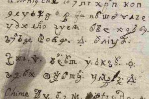 300年前に不可解な暗号で書かれた「悪魔の手紙」、伊の研究者が一部を解読