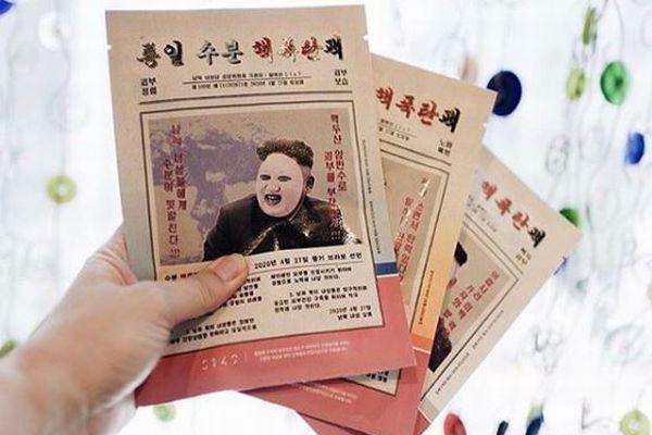 金正恩氏のフェイス・マスク、韓国で販売されるも店頭から姿を消しつつある?