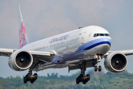 【新型コロナウイルス】台湾が武漢へチャーター機を飛ばせず、中国が要請を拒否