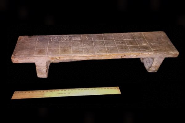古代エジプトのすごろくゲームは、死後の旅を表していた