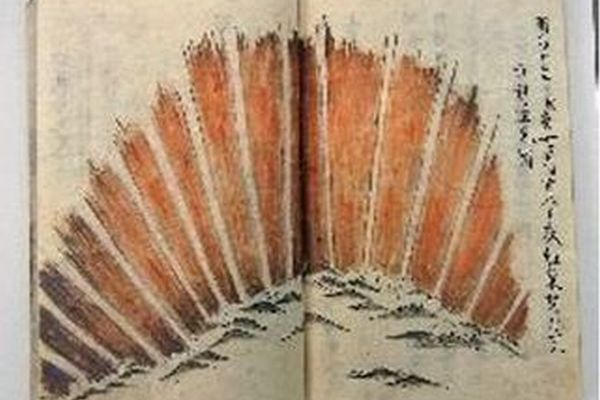 『日本書紀』に描かれた扇形の絵、日本最古の天文記録はオーロラだった!