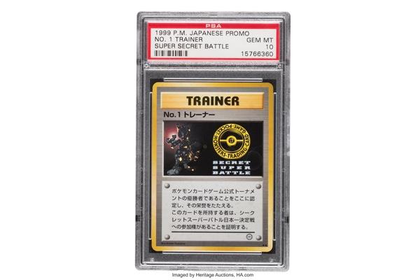 世界に7枚、超レアなポケモンカードの予想落札価格1千万円