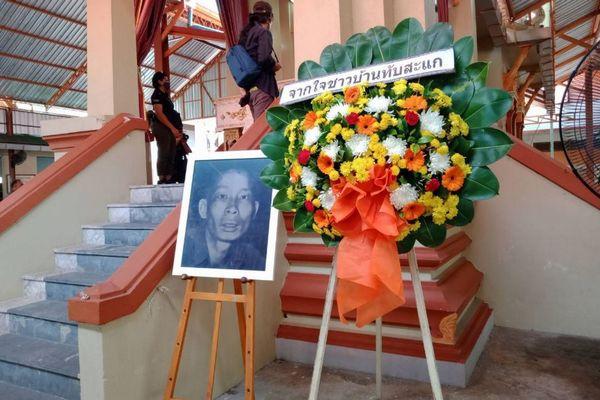 タイで「人喰い」とされた死刑囚、60年間博物館に展示された遺体が供養される