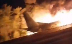ウクライナで軍用機が墜落、乗っていた士官候補生など26人が死亡