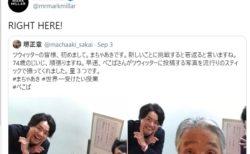 Twitter/machaaki_sakai/mrmarkmillar