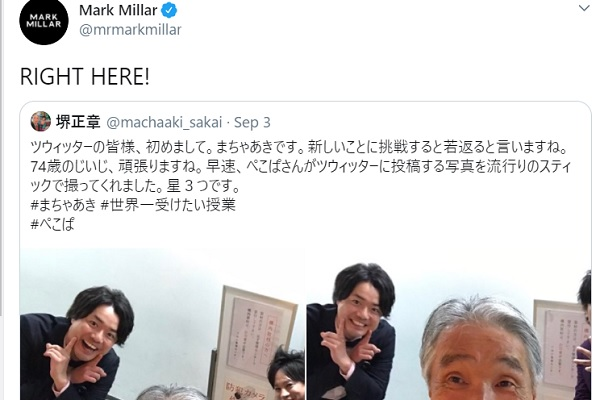 堺正章氏が「ツウィッター」デビュー。有名アメコミ原作者が52分後に喜びの投稿