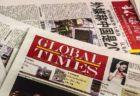 「軽視した代償…」中国国営メディアの編集長がトランプ氏についてコメント