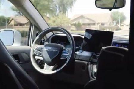ドライバーのいないタクシー・サービス、アリゾナ州の街でまもなく開始