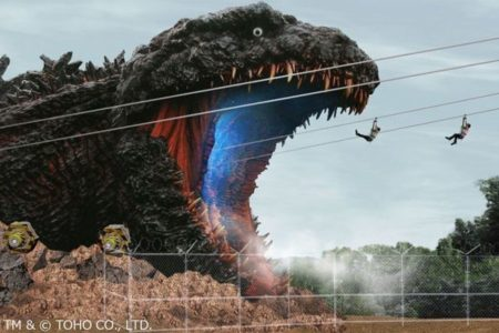 『ゴジラ迎撃作戦 ~国立ゴジラ淡路島研究センター~ 』が、ついにオープン