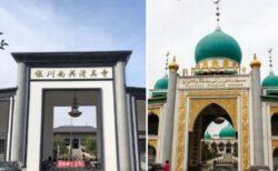 中国政府が宗教施設を改装、イスラム教のモスクからドームが消えた