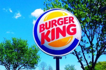 イギリスのバーガーキングが、「マクドナルドで注文して」とメッセージ