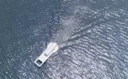 隅田川を走ったジッパー型ボートが面白いと海外で話題に