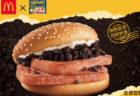 マクドナルドが中国で異なものを発売、オレオとスパムは合うのか?