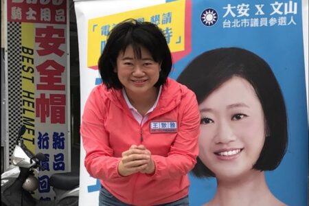 台湾の選挙ポスター、顔修正が常軌を逸していると話題に