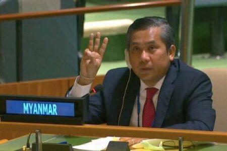 ミャンマーの国連大使が総会で勇気ある演説、国際社会に軍の排除を訴える