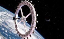 初の商業用「宇宙ステーション」、2025年頃に建設開始予定