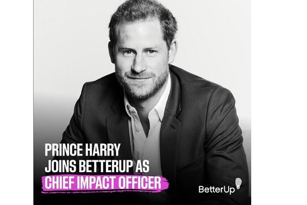 まさかの下ネタ?英国ヘンリー王子の新役職名に驚愕