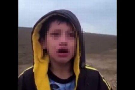 国境を越えてきた少年、1人で荒野を彷徨い、泣きながら助けを求める