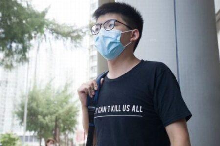 香港の活動家・黄之鋒氏が有罪、天安門追悼集会に参加し禁固10カ月