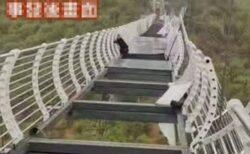 怖すぎ!中国でガラスの吊り橋が強風で破壊され、渡っていた男性が取り残される