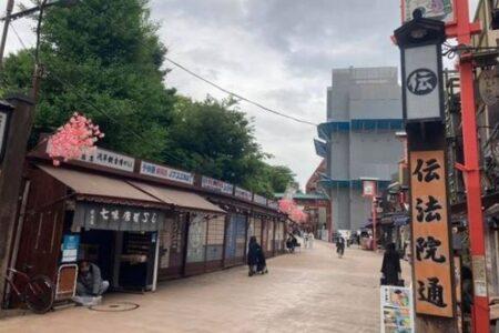 浅草のなじみの光景が消滅の危機。伝法院通り32店舗に台東区が立ち退きを通知