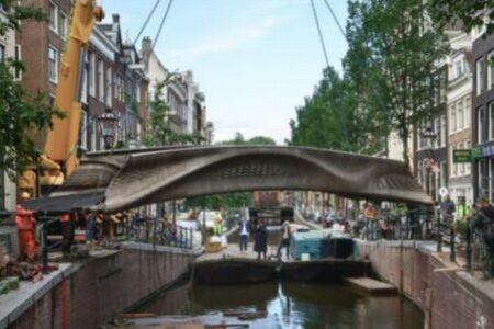 世界初の3Dプリンターで作られた橋が、オランダに架けられる
