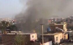 カブールで起きた米軍のドローンによる空爆で、幼い子供を含む10人が死亡