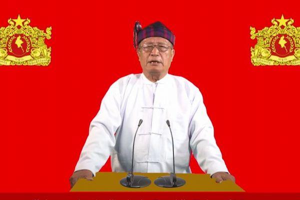 ミャンマーの「国民統一政府」が人々に対し、自衛戦争に参加するよう呼びかけ