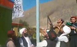 タリバンがパンジシール峡谷での戦闘に勝利宣言、複数の動画も投稿